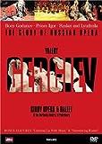 Gergiev Opera Collection: Boris Godunov, Prince Igor, Ruslan and Lyudmila