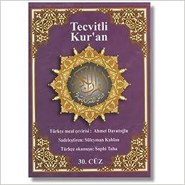 Book Tajweed Qur'an (Juz' Amma, With Russian Translation and Transliteration) (Arabic and Russian) (Russian Edition) by Dar Al-Ma'arifah (2011)