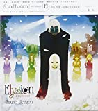 Elysion by SOUND HORIZON (2012-08-07)