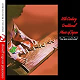 18th Century Traditional Music of Japan (Remastered) by Keiko Matsuo and Her Ensemble