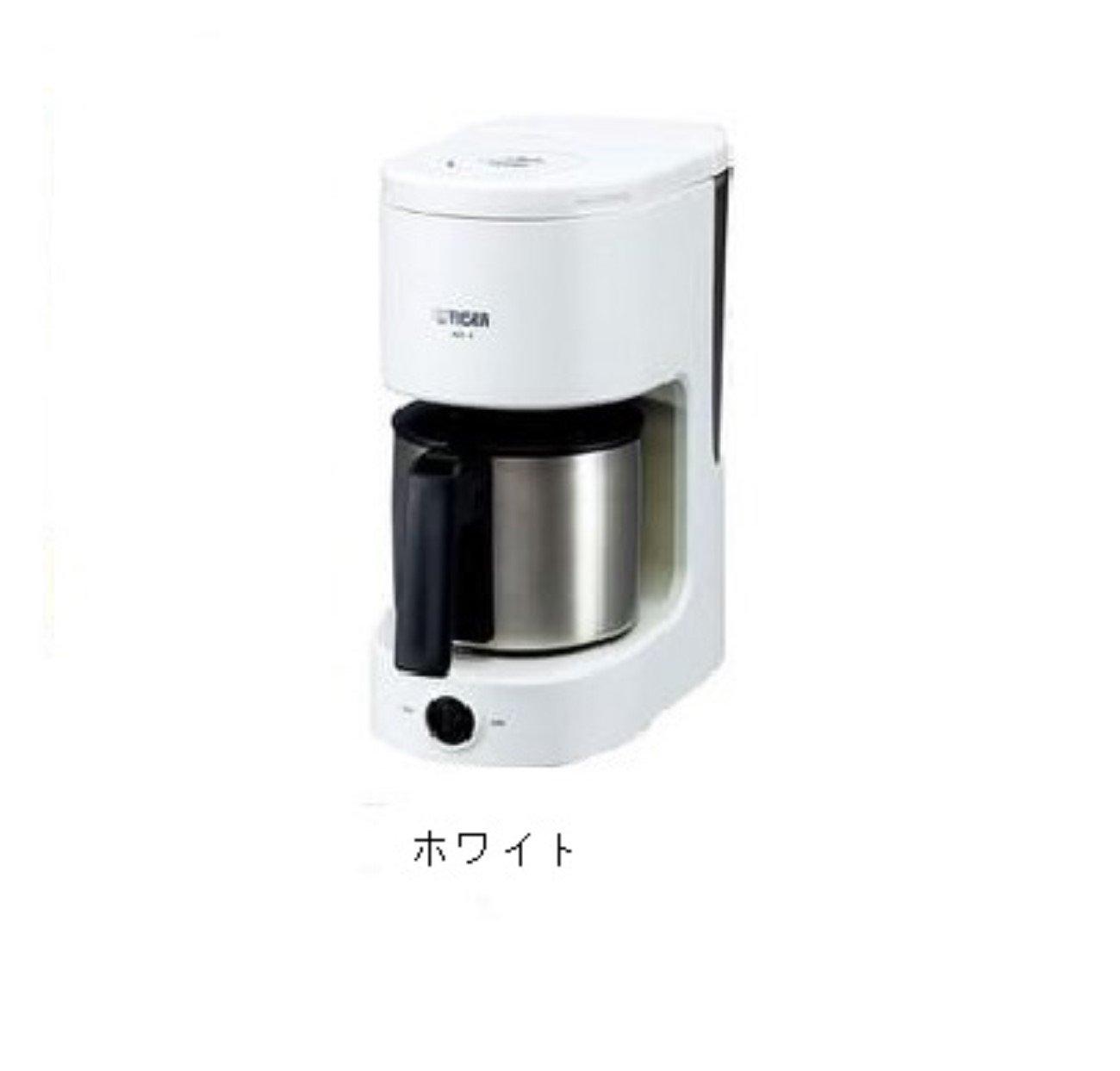 コーヒーメーカー ドリップ ステンレスサーバータイプ カラー:ホワイト   B01M1A3JKH