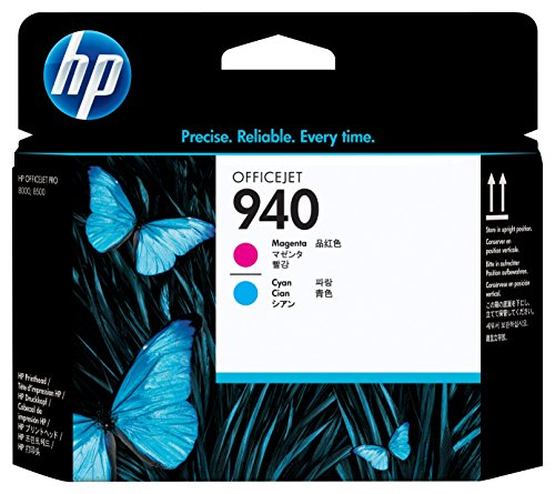 hp printheads officejet pro 8000 - 2