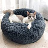 """Plush Donut Pet Bed, V-mix Round Cat and Dog Cushion Bed,for Small Breeds Puppies Cats Joint-Relief and Improved Sleep – Machine Washable, Waterproof Bottom (M:26""""x26"""", Gray)"""