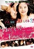 [DVD]Happy Together