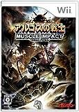 Argos no Senshi: Muscle Impact [Japan Import] by Tecmo