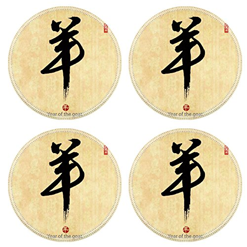 Luxlady Round Coasterss IMAGE ID 30753678 2015 is year of the goat Chinese calligraphy yang translation sheep goat