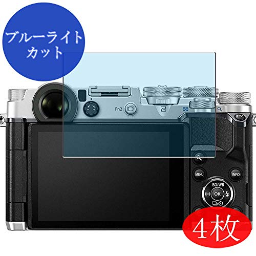 - 【4 Pack】 Synvy Anti Blue Light Screen Protector for Olympus Pen-F Anti Glare Screen Film Protective Protectors [Not Tempered Glass]