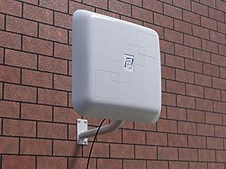 REMO BAS-2301WiFi Outdoor 2 4GHz Wireless High Gain WiFi