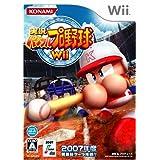 実況パワフルプロ野球 Wii