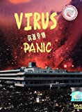 Virus Panic Japanese Movie Dvd English Subtitlte NTSC All Region