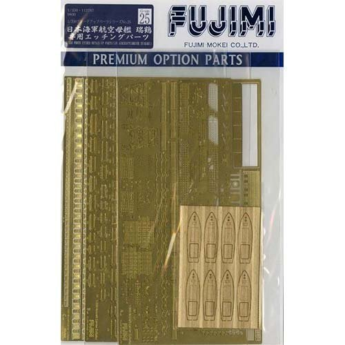 - Photo-Etched Parts for IJN Aircraft Carrier Zuikaku 1/350 by Fujimi Model