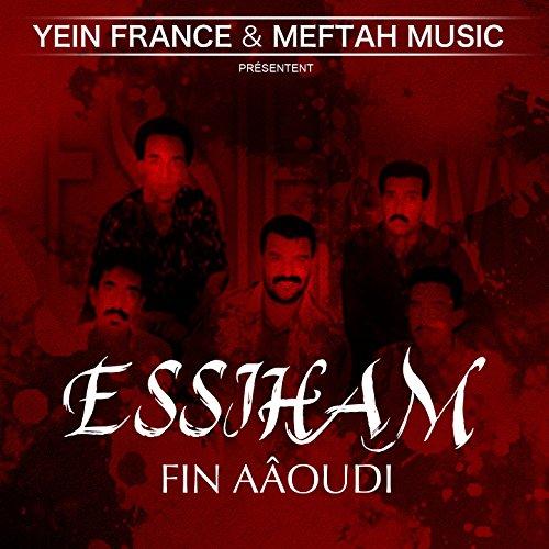 music de essiham