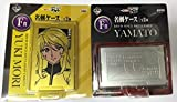 Most lottery Space Battleship Yamato 2199 F Prize business card case all two