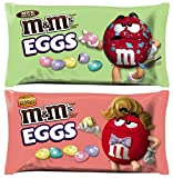good and bad jelly beans - M&M's Easter Basket Chocolate Candy, Speckled Eggs (4 Count) 2 Milk and 2 Peanut Butter Variety Pack Bundle