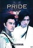 プライド DVD-BOX2