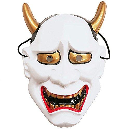 Uniton Japanese Traditional Mask (KOOMOTE - FOX - KABUKI - HANNYA) (Uniton Japanese Mask - Hannya (Female