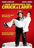 I Now Pronounce You Chuck And Larry [DVD]