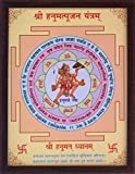 Shri Hanuman Yantram with Shri Hanumant Dhaynam, a Mantra Made on Paper for a Holy Hindu Religious Poster Painting with Frame for Worship Purpose