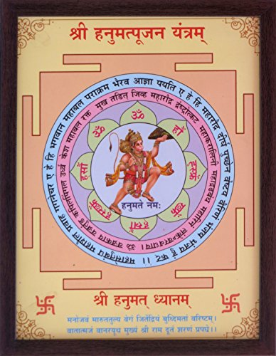 Shri Hanuman Yantram with Shri Hanumant Dhaynam, a Mantra Made on Paper for a Holy Hindu Religious Poster Painting with Frame for Worship Purpose by HandicraftStore