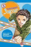 Yakitate!! Japan, Takashi Hashiguchi, 1421509229