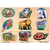 Melissa & Doug Zoo Sound Puzzle - Wooden Peg Puzzle With Sound Effects (8 pcs)