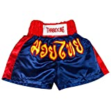 Lofbaz Kid Muay Thai Boxing Shorts Kick Boxing Trunks Satin Size 2XS-M