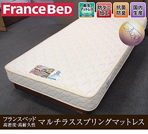 【おすすめ】フランスベッド マルチラススプリングマットレス
