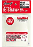 Bushiroad Mini Oversleeve MATTE x70 | Small Character Card Over Sleeve Protect Guard by Bushiroad