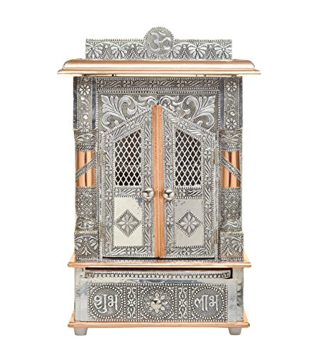 Movie Time Vdieo 59081- DXS Hindu Puja Mandir/Temple/Alter, Aluminum Plated with Doors by Movie Time Vdieo