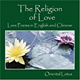The Religion of Love, Oriental Lotus, 1432722689