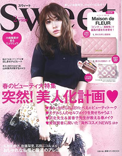 Sweet 2019年2月号 画像 A