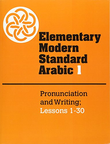 Elementary Modern Standard Arabic: Volume 1, Pronunciation and Writing; Lessons 1-30 (Elementary Modern Standard Arabic,