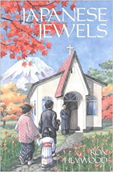 Book Japanese Jewels by Ron Heywood (1989-01-01)