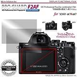 Micro Solution Digital Camera Anti-Fingerprint, Oleophobic HD Display Protection Film (Pro Guard F2AF) for Sony α alpha 7R / α alpha 7 // PGF2AFSOA7-A