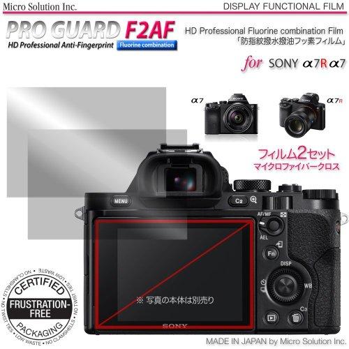 Micro Solution Digital Camera Anti-Fingerprint, Oleophobic HD Display Protection Film (Pro Guard F2AF) for Sony α alpha 7R / α alpha 7 // PGF2AFSOA7-A by Micro Solution of Japan