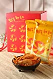 Uncle Shrimp - Dried Shrimp Snacks in a Gift Box (10 pack)
