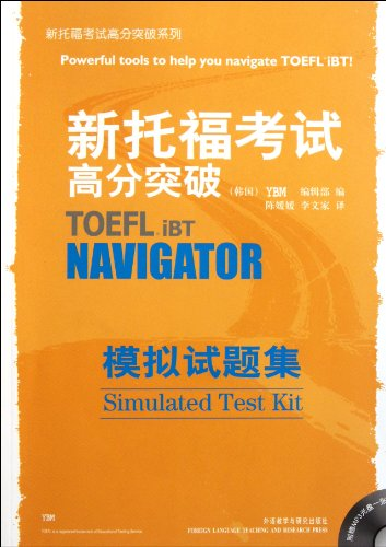 TOEFL.iBT Navigator Simulated Test Kit