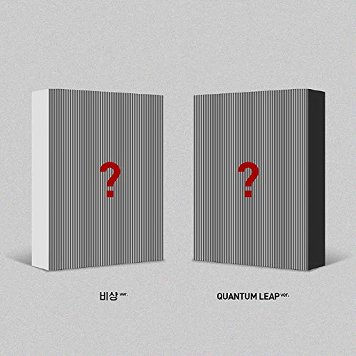 Stone Music Entertainment X1 - Soaring : Quantum Leap [Soaring+Quantum Leap ver. Set] (1st Mini Album) 2CD+2Photobooks+2Mini Photo Stands+2Bookmarks+2Postcards+2Special AR Photocards+2Folded Posters by Stone Music Entertainment (Image #6)