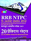 RRB NTPC Non-Technical Popular Categories Computer Based Test 2019 20 Practice Sets With Previous Years Solved Papers (Hindi)