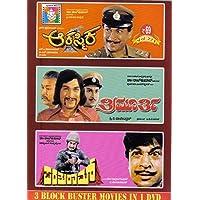 Aakarsikha/Trimurthi/Parashuram (3-in-1 Movie Collection)