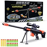 Z-CGiftHome Action Figures Statues Soft Shots Weapons Toys for Kids