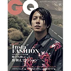 GQ JAPAN 最新号 サムネイル