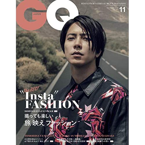 GQ JAPAN 2019年11月号 表紙画像