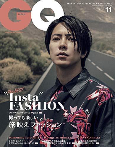 GQ JAPAN 最新号 表紙画像