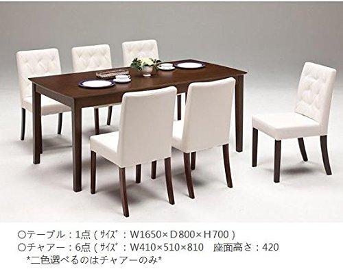 ダイニングテーブルセット 6人用 7点セット 引出し 165cm幅 アポロン ホワイト B07CSNFT2V (白)7点セット (白)7点セット