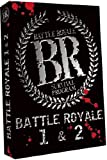 Battle royale 1 & 2 [Édition Collector]