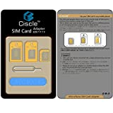 Ciscle 5 in 1 Nano SIM Card Adapter Converter Kit to Micro/Standard (Gold)