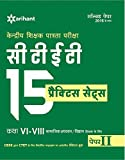 All-in-One Hindi - A : CBSE Class 9th Term - I (Hindi) price comparison at Flipkart, Amazon, Crossword, Uread, Bookadda, Landmark, Homeshop18