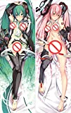 Anime Hatsune Miku VOCALOID Hugs Pillow Case Manga Cosplay Long Hugging Body Pillowcase (2WT, CYW-52)