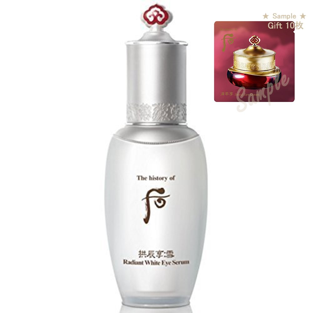 The history of Whoo Gongjinhyang Seol Radiant White Eye Serum 25ml K-beauty[並行輸入品]   B01D6DSKX6